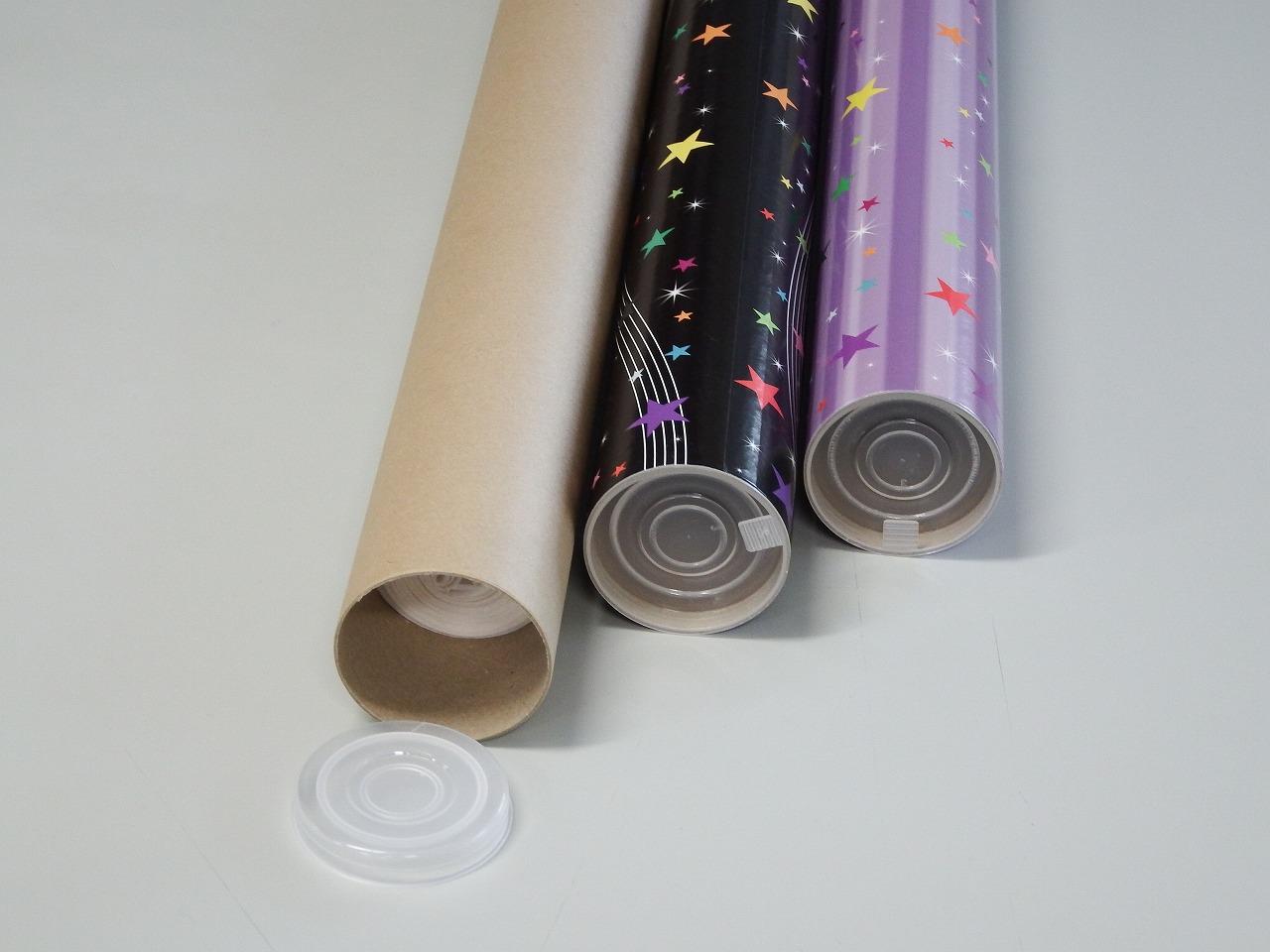 ポスター用キャップ付き紙管